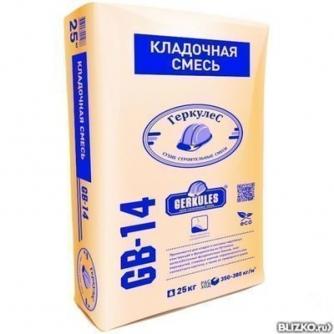 Кладочная смесь ОГНЕУПОРНАЯ 20 кг GB-114